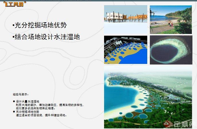 现代风格滨水城市景观方案设计(3)