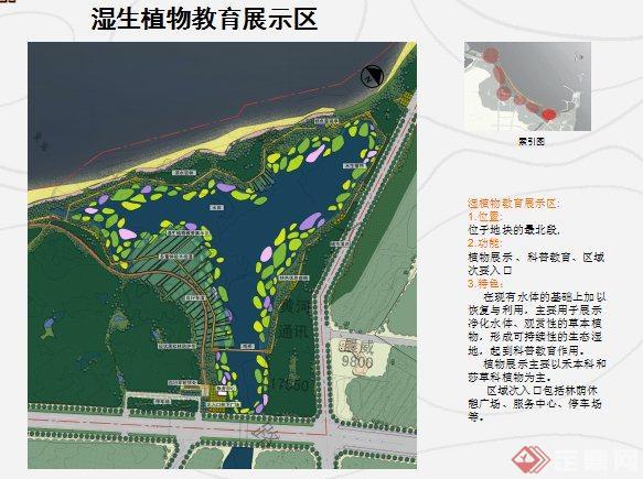 现代风格滨水城市景观方案设计(6)